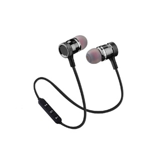 Iends Wireless Ear Phone With  Mic HS674