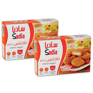 Sadia Traditional Chicken Nuggets 270g x 2pcs