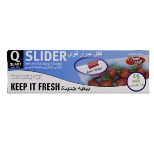 Home Mate Slider Freezer/Storage Bags Quart Size 8x7in 15pcs