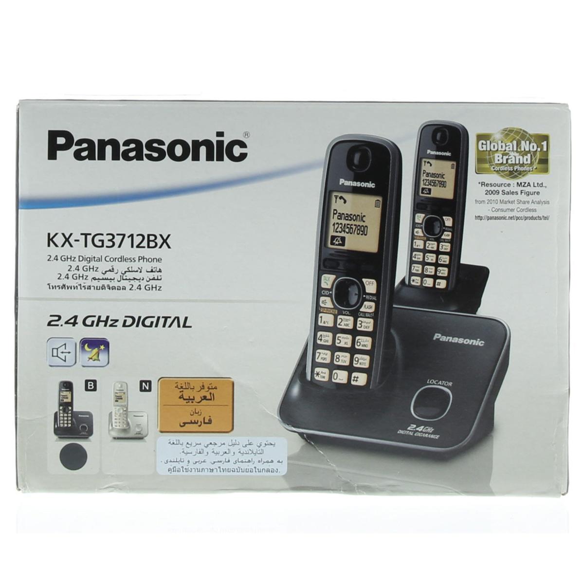 Buy Panasonic Cordless Phone KXTG3712 - Cordless Telephone
