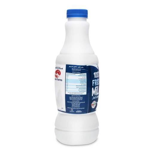 Al Ain Fresh Milk Full Cream 1Litre