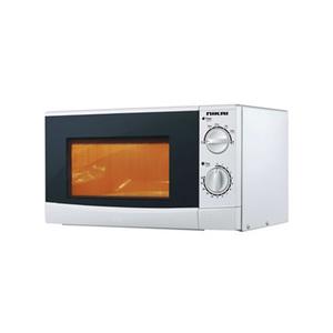 Shop Microwaves Online Lulu Hypermarket Bahrain