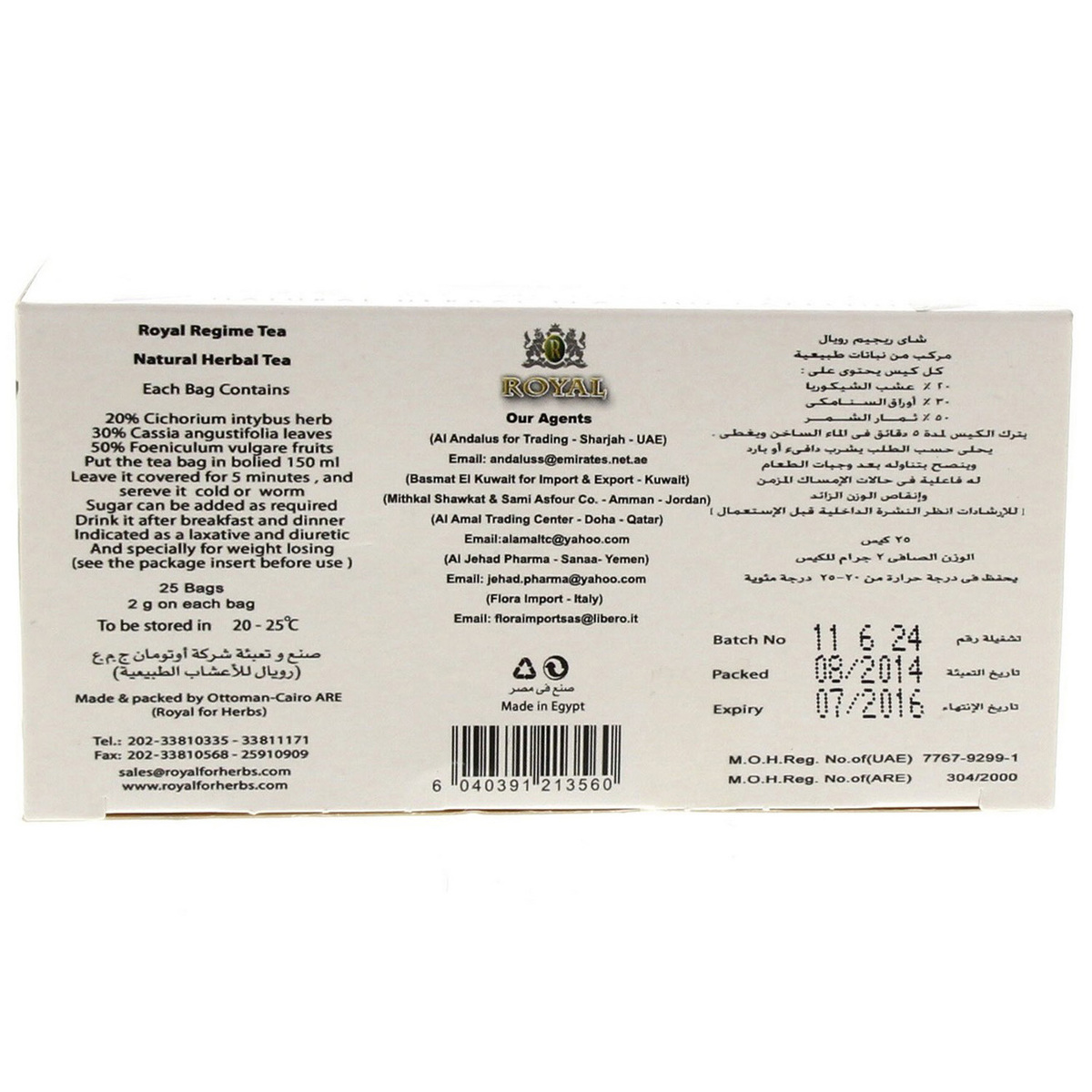 Buy Royal Regime Natural Herbal Tea 25pcs - Speciality Tea