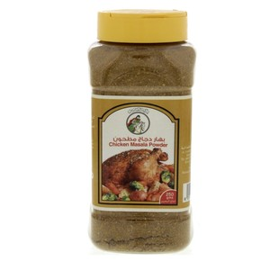 Al Fares Chicken Masala Powder 250g