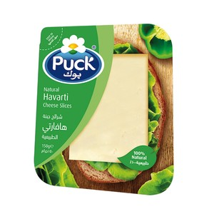 Puck Natural Havarti Cheese Slices 150g