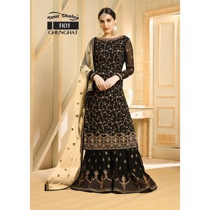 Semi Stitched Women's Sharara Salwar Suit Ghunghat 3103