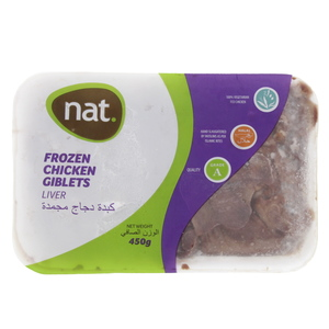 Nat Frozen Chicken Giblets Liver 450g