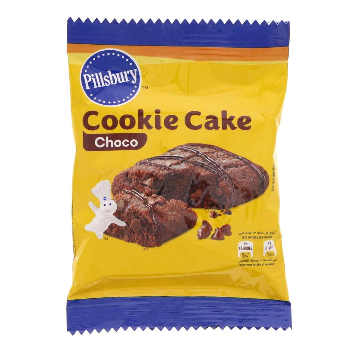 Buy Pillsbury Cookie Cake Choco 23g x