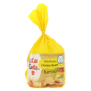 Sadia Jumbo Chicken Burger 1kg