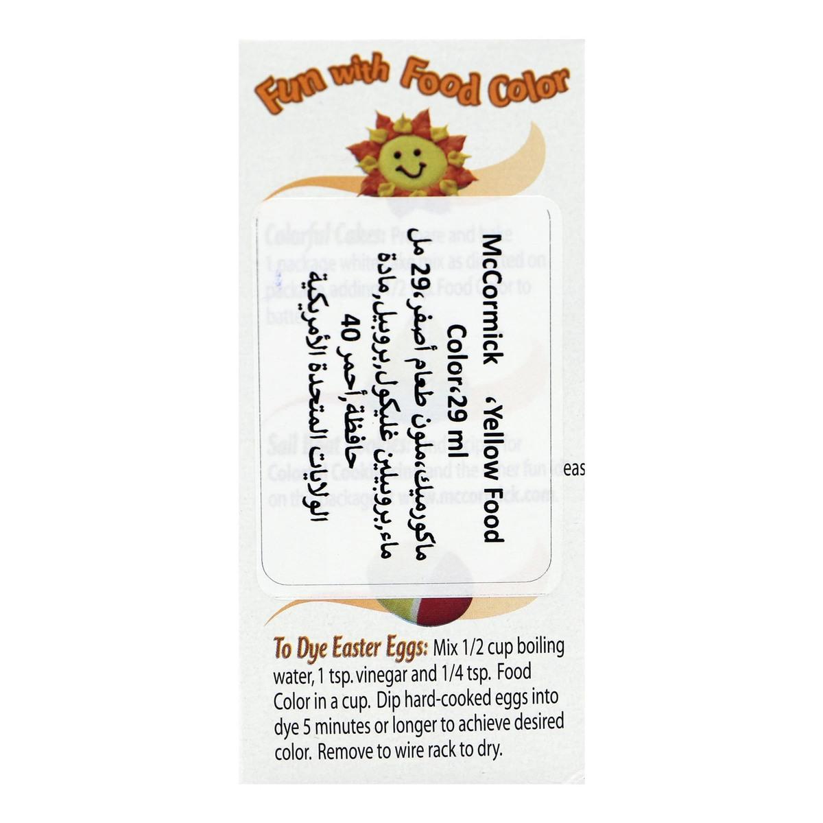 Buy McCormick Food Color Yellow 29ml Online - Lulu ...