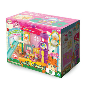Cocotama House Playset 83792