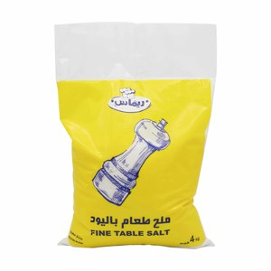 Remas Fine Table Salt 4kg