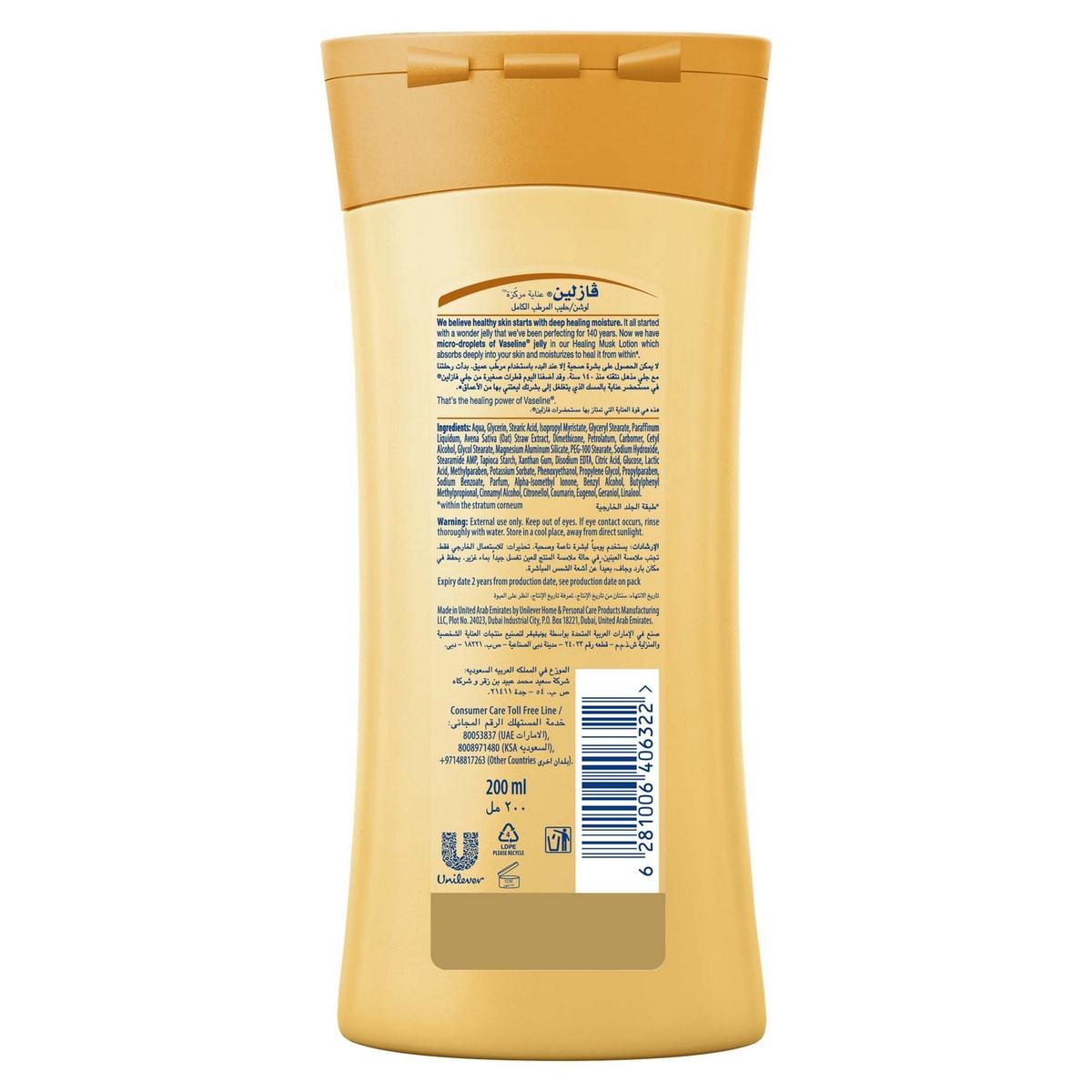 Buy Vaseline Body Lotion Healing Musk 200ml - Body Lotion