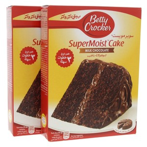 Super Moist Milk Chocolate Cake Mix 500g x 2pcs