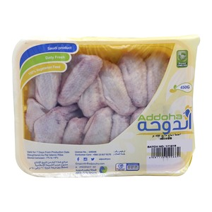 Addoha Fresh Chicken Wings 450g