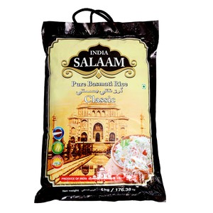 India Salaam Pure Basmati Rice 5kg