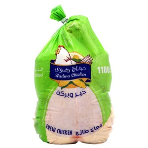 Radwa Fresh Chicken 1.1kg Bag