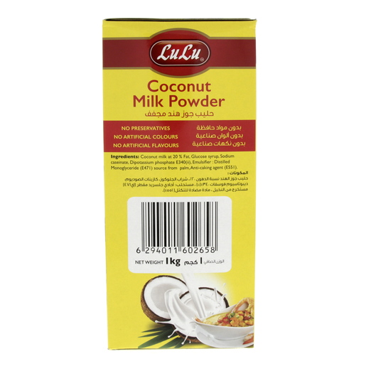 Lulu Coconut Milk Powder 1kg