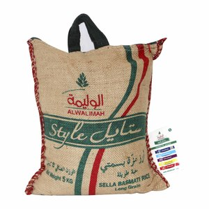 Al Walima Long Grain Sela Basmati Rice 5kg