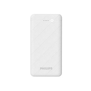 Philips 10000 MAh Power Bank Ultra Compact,White