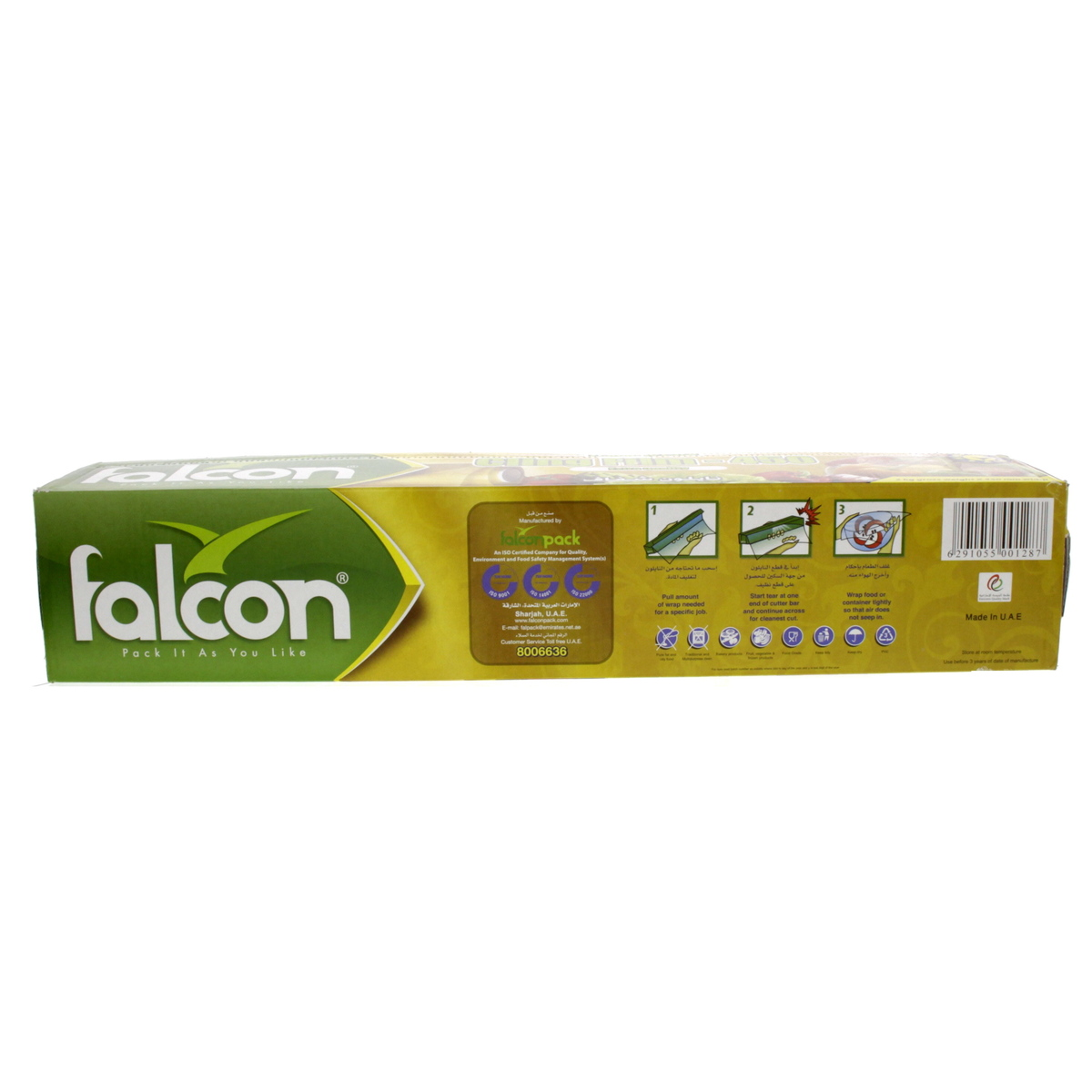 Buy Falcon Cling Film 2kgx450mm 1pc - Cling Film & Wrap