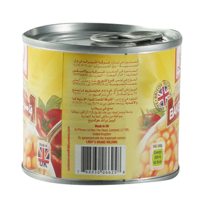 Libby's Baked Beans in Tomato Sauce 220g