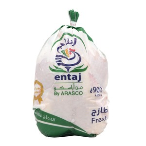 Entaj Fresh Chicken  900g