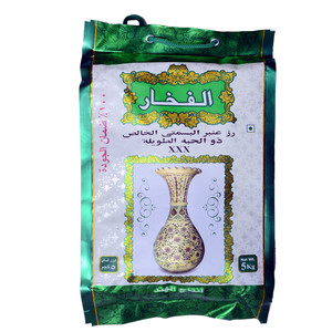 Fakhar Long Grain Basmati Rice 5kg