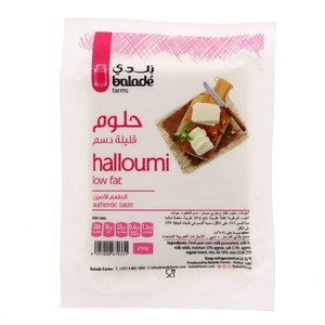 Balade Halloumi Low Fat Cheese 250g